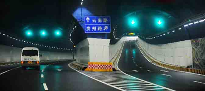 Interior of the new sub-sea highway link