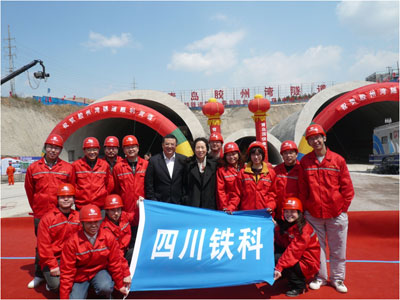 The Governor of Shangdong province, the Mayor of Qingdao, as well as other officials, attended the ceremony
