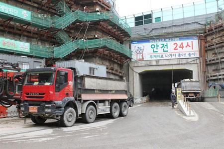 Seoul University portal