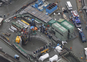 Japan tunnel disaster 2012