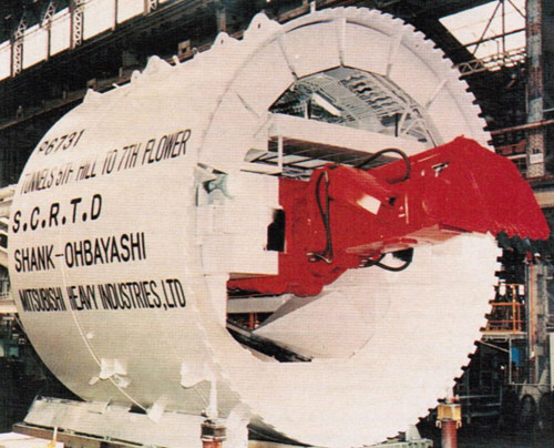 One of two Mitsubishi shields built in Japan to be used by the Shank-Obayashi JV on its two tunneling contracts