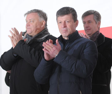 Among the special guests: Russia's Vice President Dmitriy Kozak who is responsible for the Olympics 2014 event (center); Vladimir Yakunin, President of Russian Railways (left); and Oleg Toni, Vice President of Russian Railways (right)