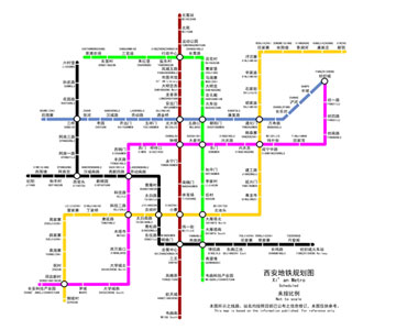 Outline of the Xi'an metro masterplan