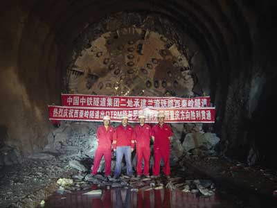 West Qinling intermediate breakthrough