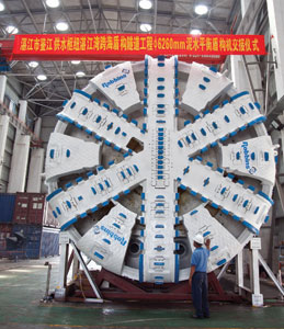 The 6.26m diameter Robbins slurry TBM accepted for the sub-sea Zhanjiang Bay drive