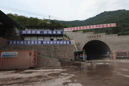 Portal of the new high-speed rail tunnel