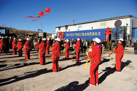 Breakthrough celebrations in remote Shanxi Province