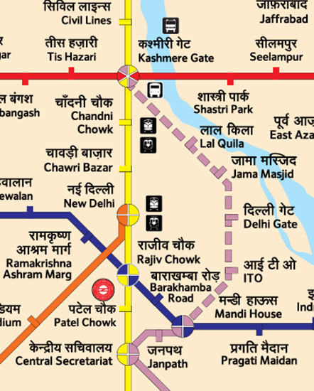 "Delhi Metro Heritage (Violet) Line"" style=""width:260px;height:267px;"