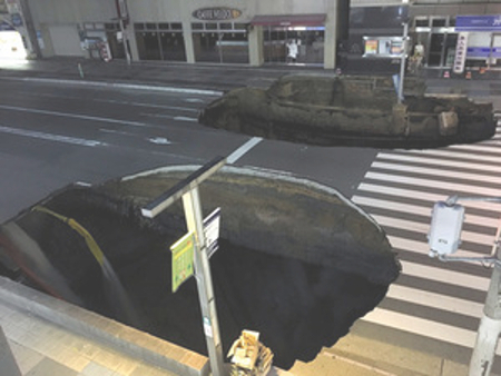 Sinkhole started as two independent failures