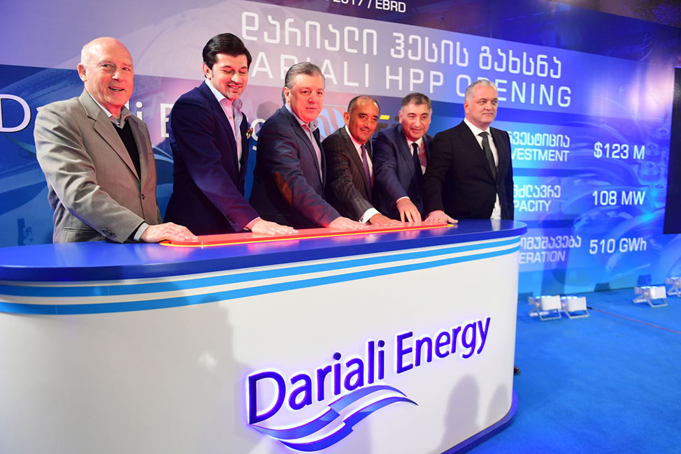 Lok Home, Giorgi Kvirikashvili, and project officials press button to start up the Dariali hydropower station