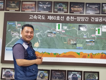 Lee Yong-woo, Project Manager of the Inje Tunnel