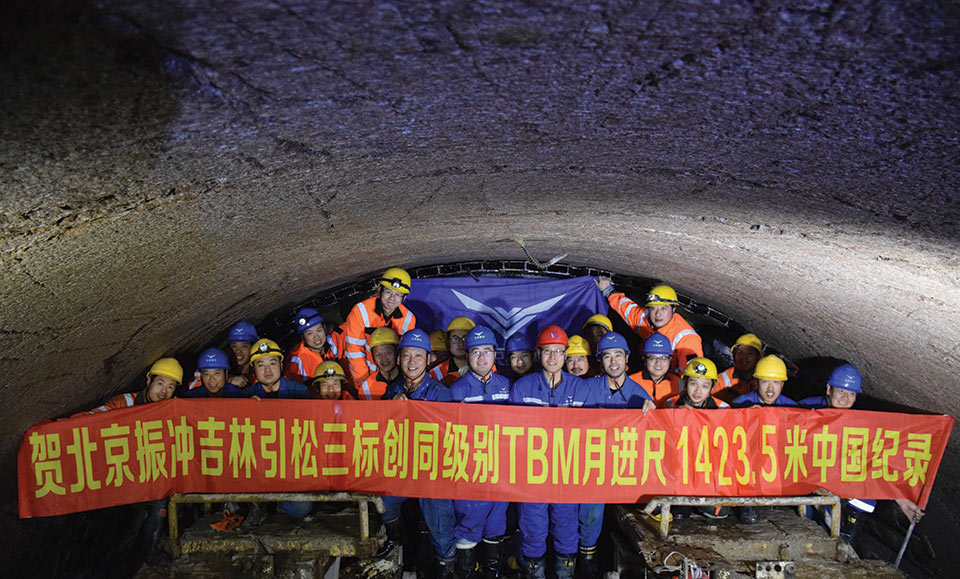TBM excavated in more difficult and higher strength rock than the current class and size world record also set by a Robbins TBM