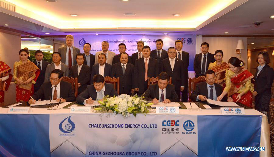 CGGC signs build contract for Nam Kong 3 HEP, Lao PDR