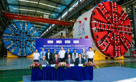 Acceptance of the two EPBMs at the CREG factory in Guangzhou