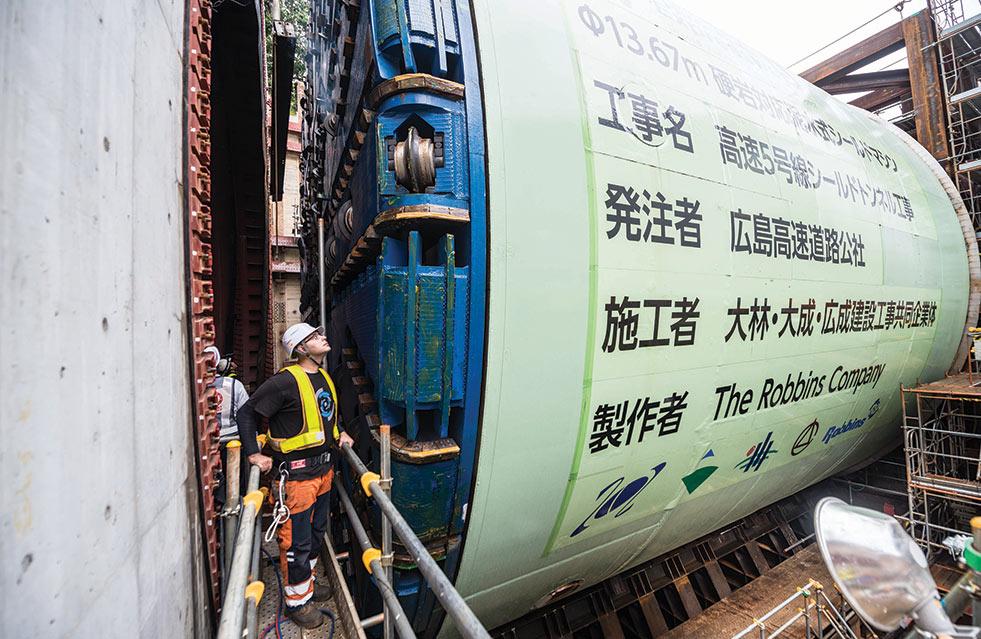 Robbins 13.7m diameter slurry machine
