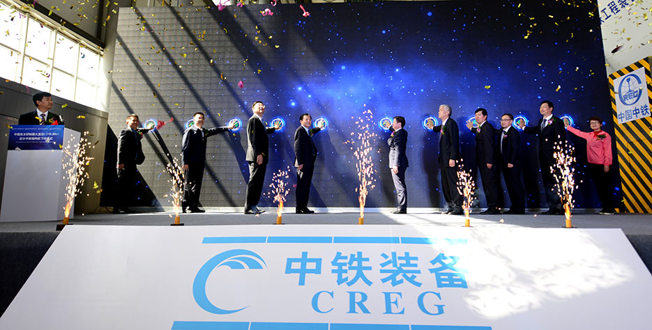CREG celebrates the successful testing of its 15.8m TBM
