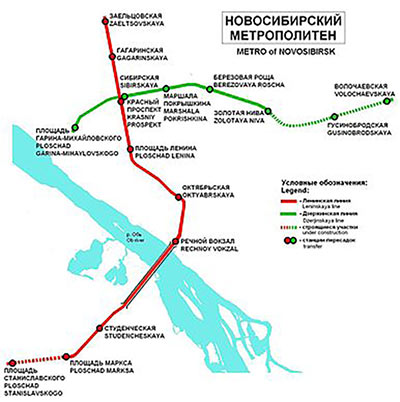 Fig 3. Novosibirsk Metro expansion plans