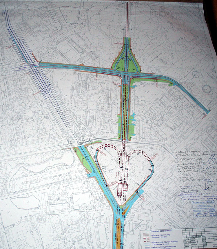 Fig 1.  Technical concept of Orlovsky tunnel, which was created in 2008