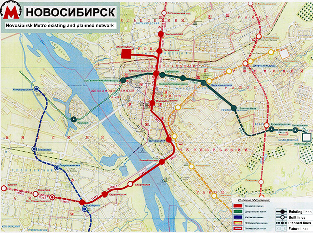 Existing, planned and build out of Novosibersk Metro