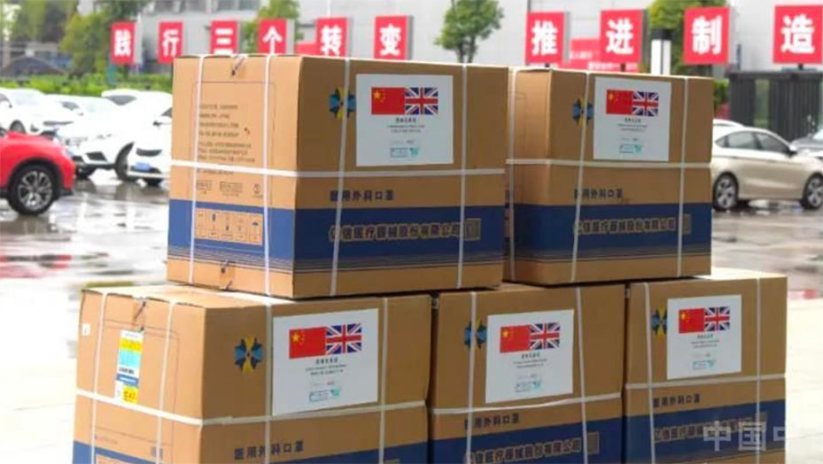 Initially boxes of face masks were being donated to China, now they are coming back in return