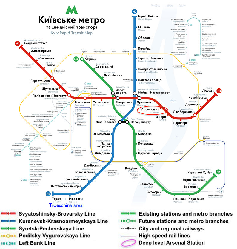 Fig 1. New lines and extensions planned to expand the Kiev Metro