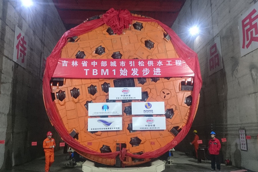 Launch of the hard rock gripper TBM