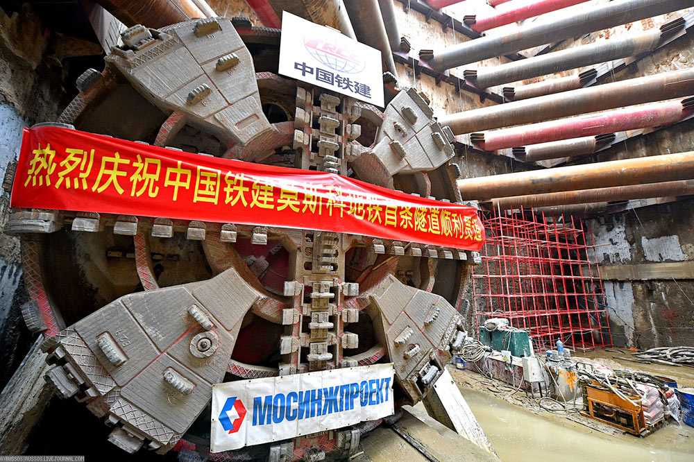 TBM delivered by CREG from China