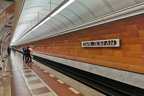 Park Pobedy Station, the deepest in Moscow at more than 84m deep