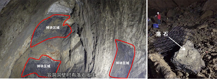 Rock falls from the cave roof